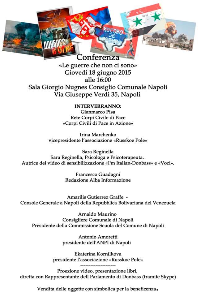"""Sara Reginella, relatrice alla Conferenza """"Le guerre che non ci sono"""" a Napoli"""