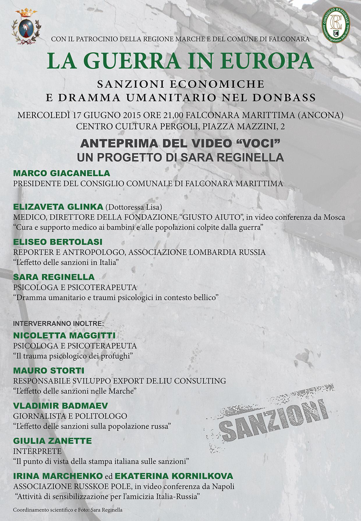"""Convegno a Falconara """"La guerra in Europa. Sanzioni economiche e dramma umanitario nel Donbass"""". Relatrice e coordinamento scientifico: Sara Reginella."""
