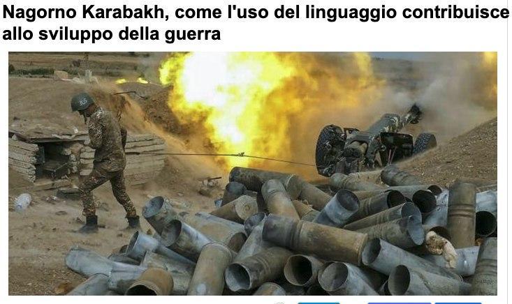 L'uso del linguaggio nello sviluppo di una guerra