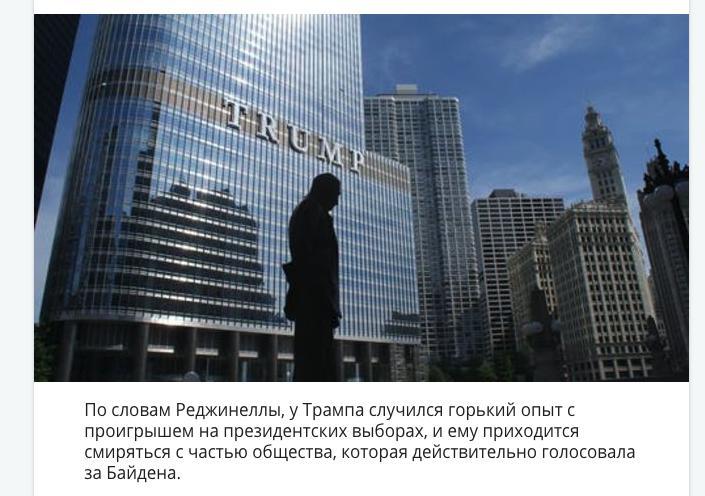 Intervista alla dott.ssa Sara Reginella per Ria Novosti